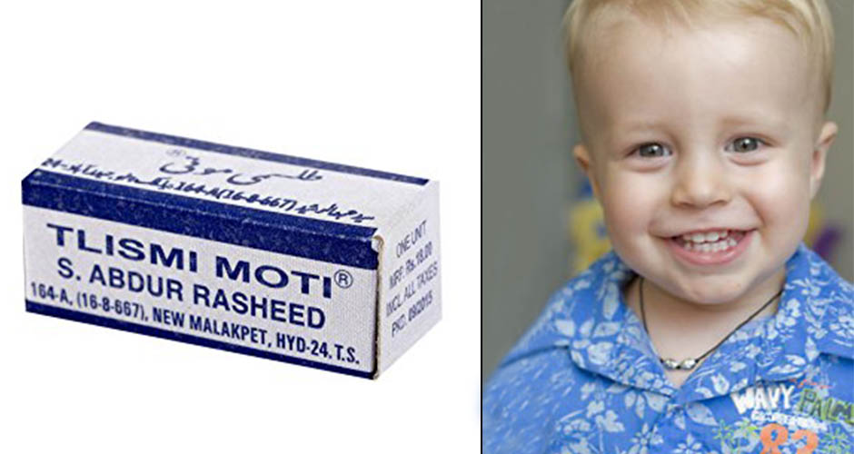 Health Benefits Of Tilasmi Moti For Babies