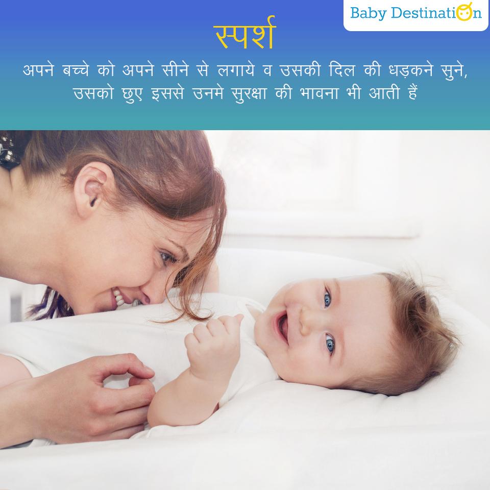 अपने बच्चे के साथ अच्छा संबंध बनाने के 5 तरीके