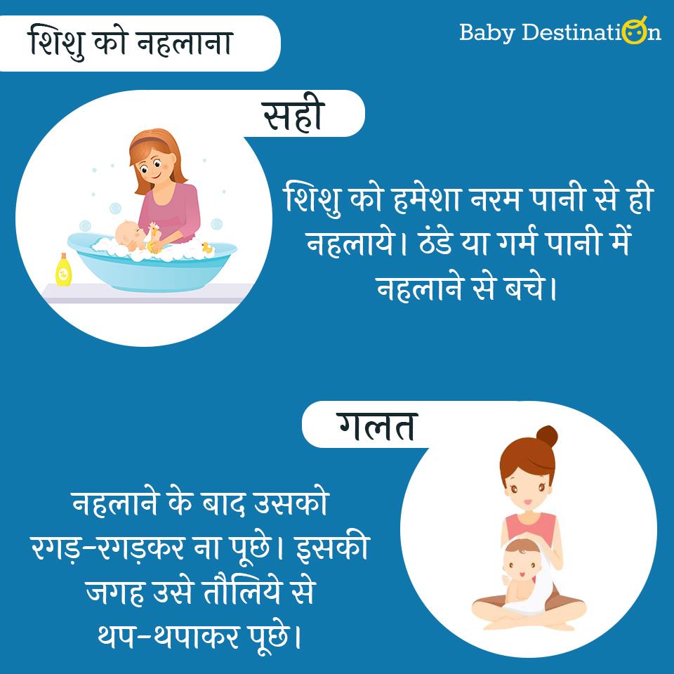 नवजात शिशु की देखभाल कैसे करें