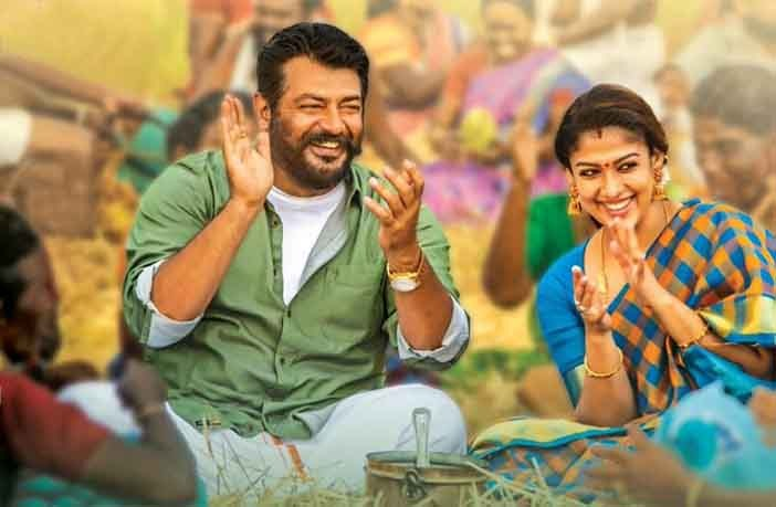 viswasam movie thala nayan