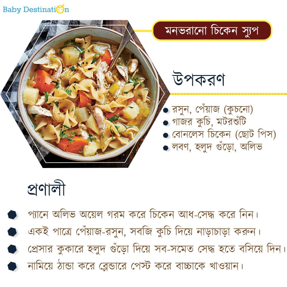 9 month baby food menu